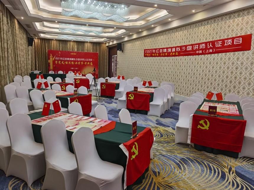 红色文化教育-淄博长青管理咨询有限公司