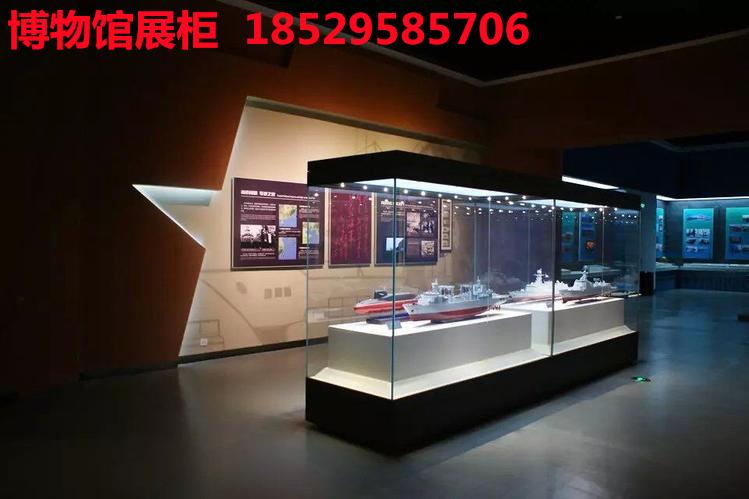 瓷器展示柜.jpg