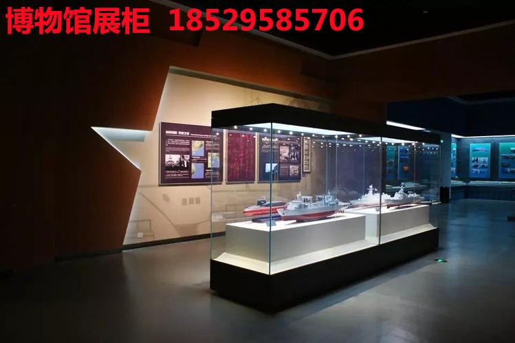 紀念館獨立高柜.jpg