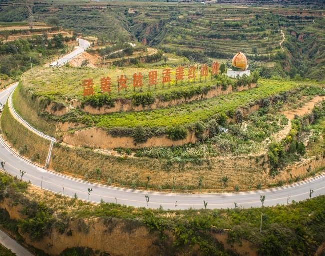 铜川黄堡黄环旅游公路.jpg