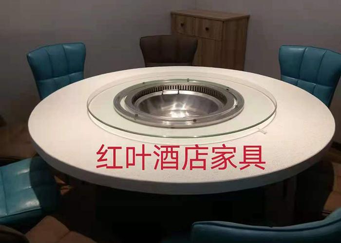 濟南無煙火鍋桌