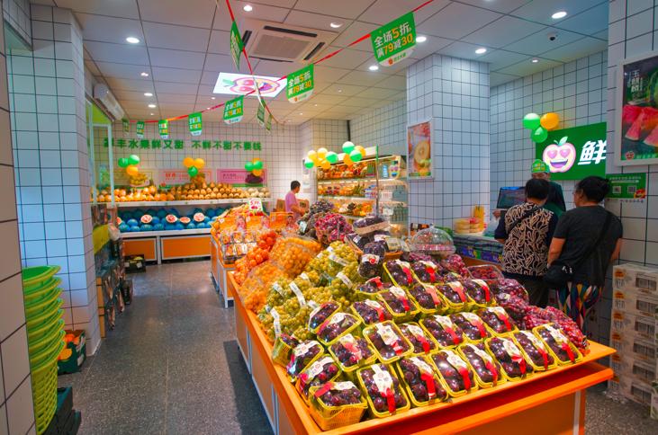 舟山水果店加盟费用需要多少钱?