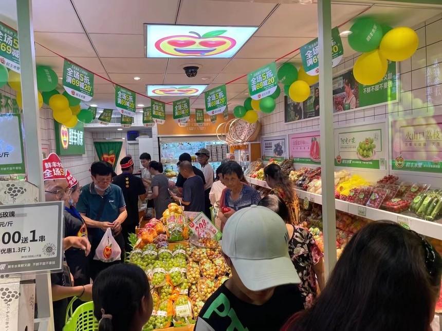 开一家水果店需要投资多少钱呢?