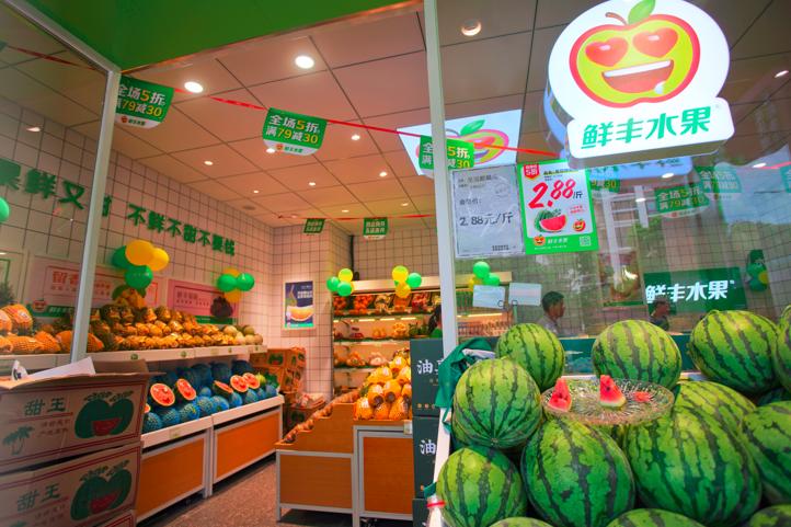 开一家水果店是自己开店好?还是加盟水果店好?