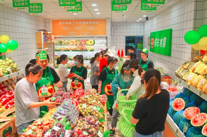 加盟水果店一般多少钱?开店前要做哪些准备呢?