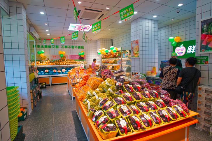 新手开水果店应该如何着手做准备?
