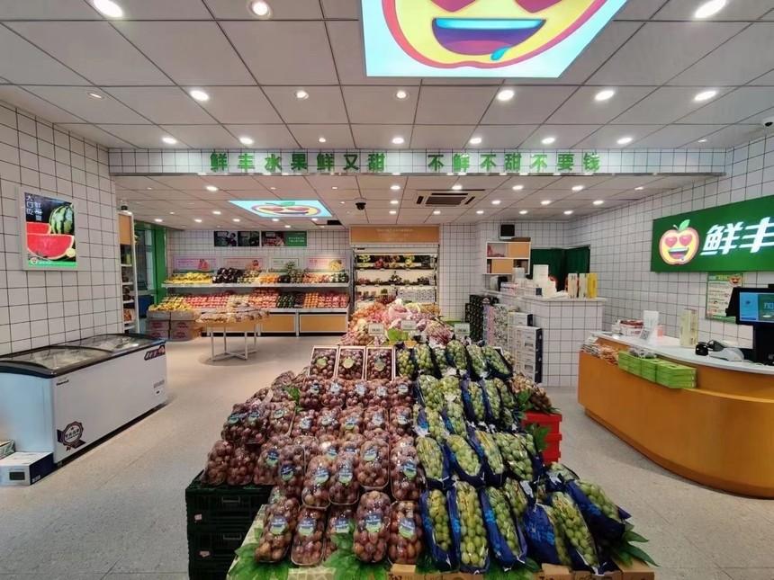 怎样设计装修一家水果店呢?