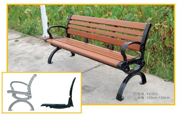 休闲椅1.jpg