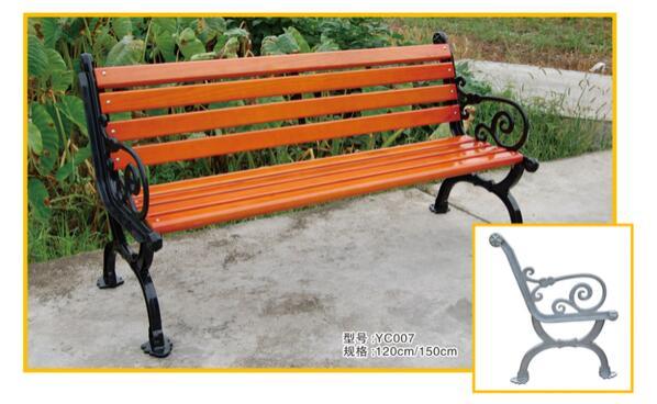 休闲椅2.jpg