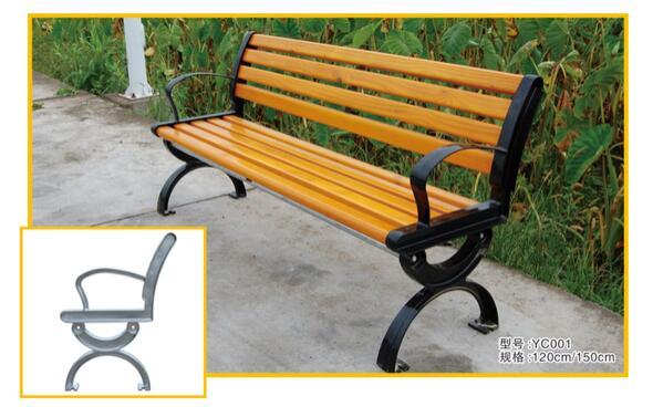 休闲椅3.jpg