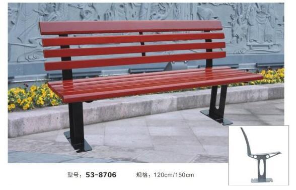 休闲椅4.jpg