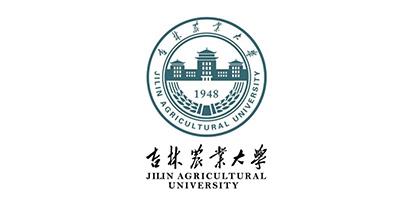 吉林农业大学.jpg