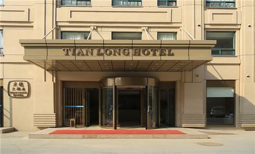 2015年9月,天龙大酒店精品酒店开业