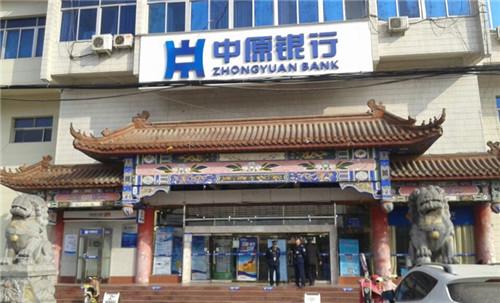 2015年12月,酒店受托管理河南中原银行驻马店分行职工餐厅。