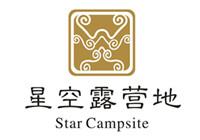 星空露营地logo_副本.jpg