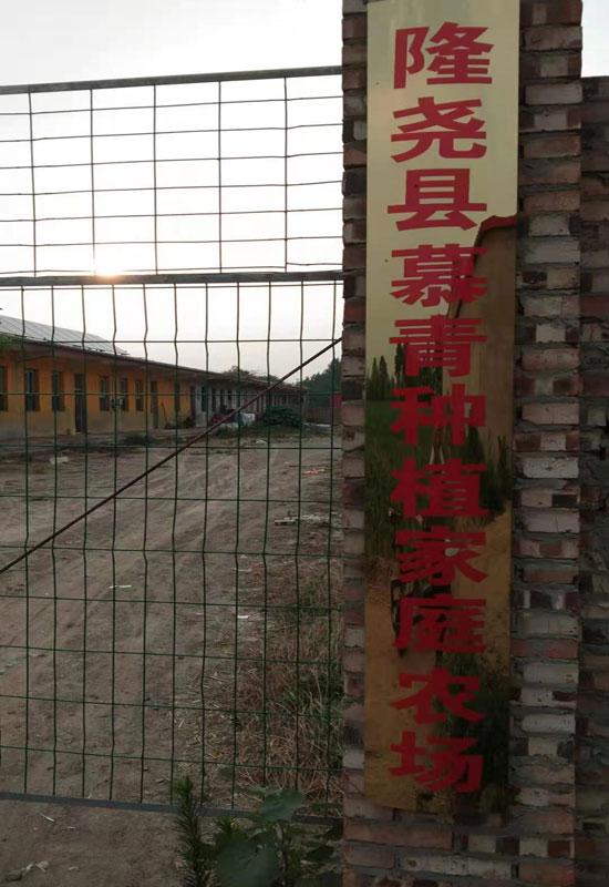 慕青家庭農場3-800.jpg