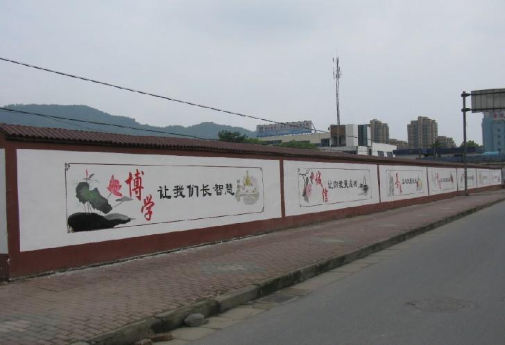 墙体彩绘47.jpg