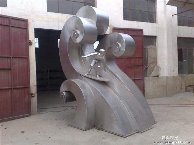 不锈钢雕塑57.jpg