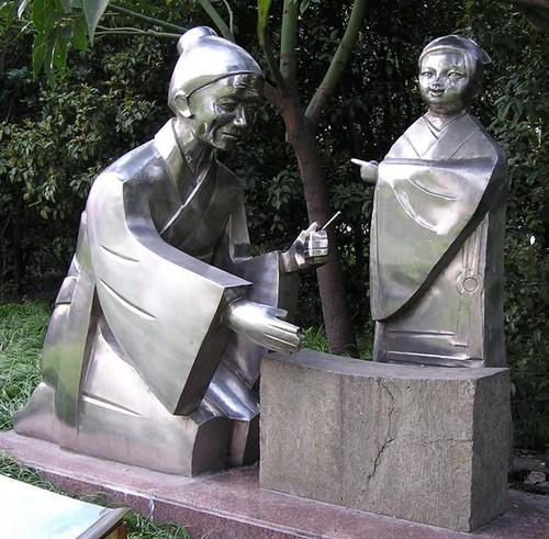 不锈钢雕塑8.jpg