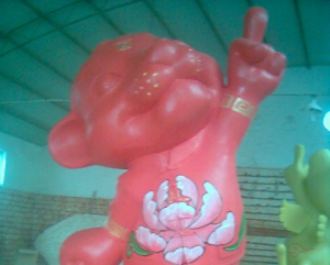 郑州虎年吉祥物——玻璃钢成品.png
