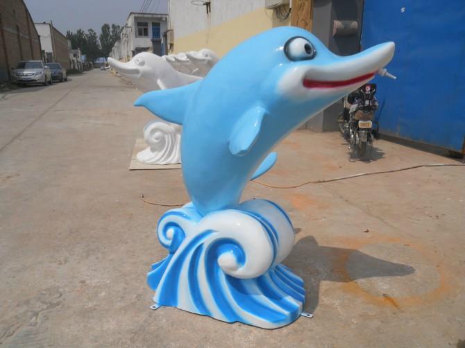卡通小海豚——玻璃钢成品.png