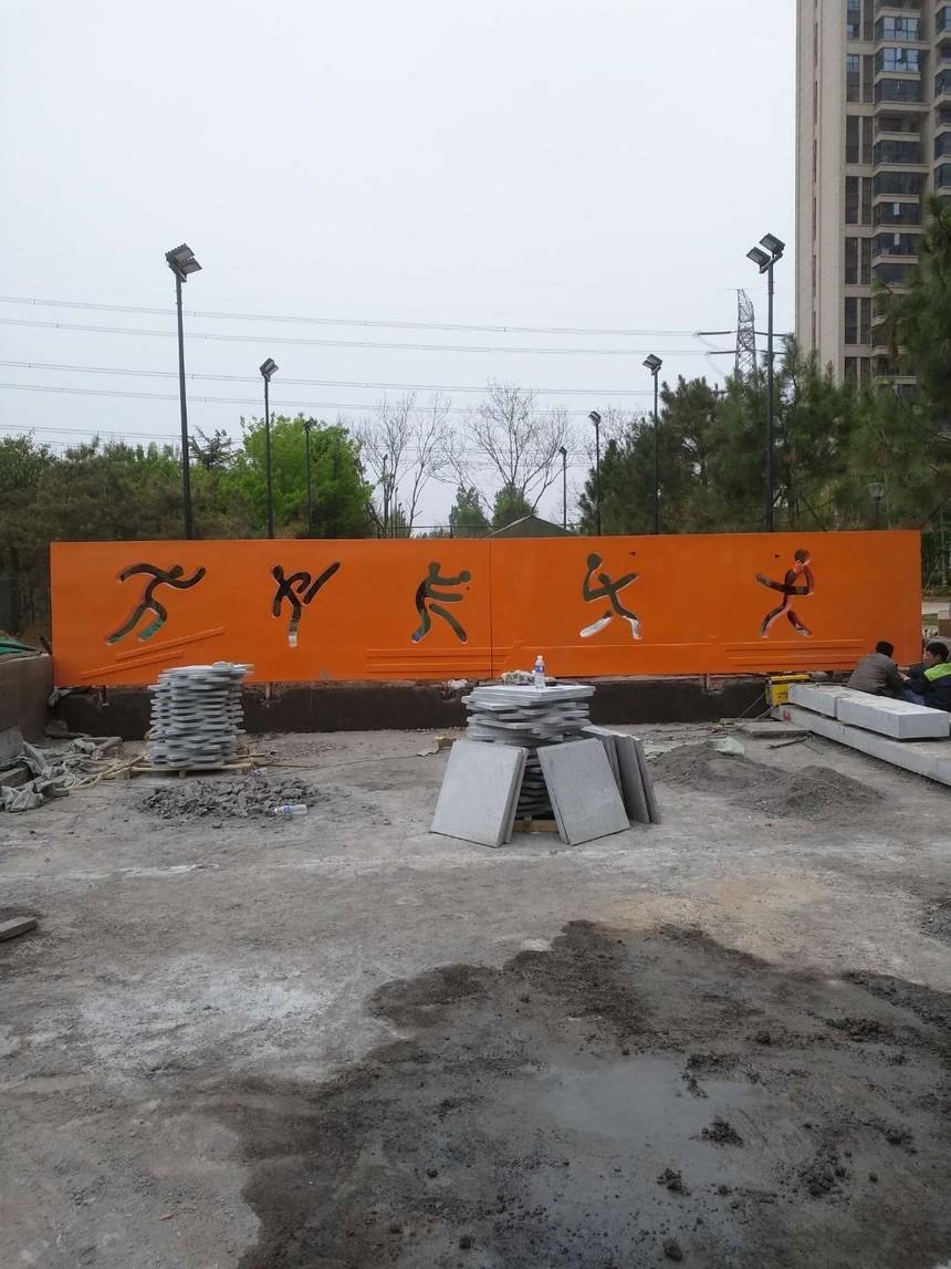 天河路文体公园雕塑1.jpg