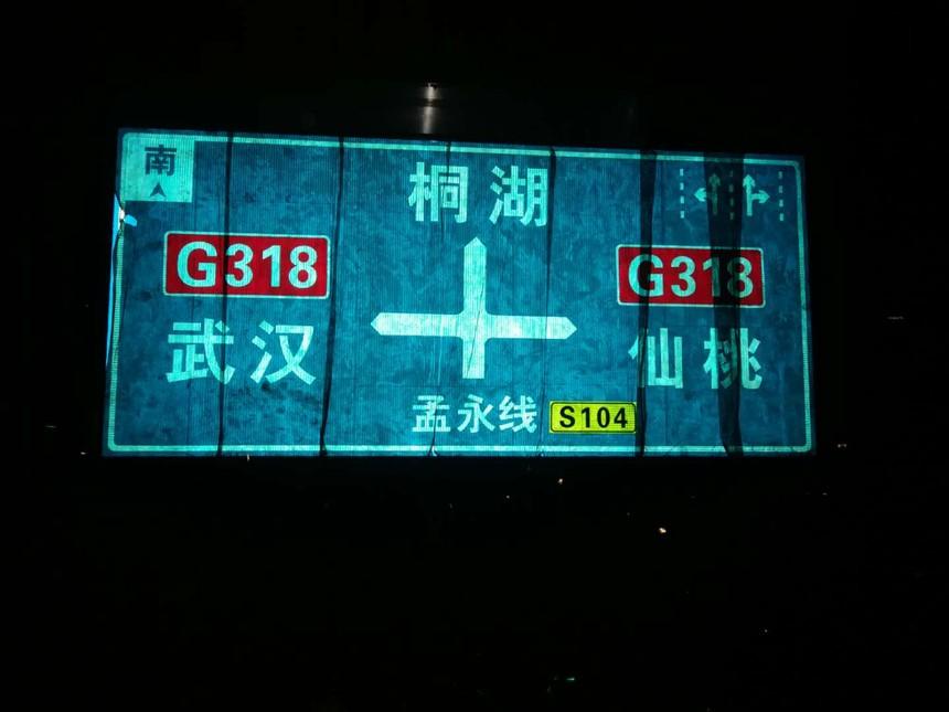 164158625.jpg