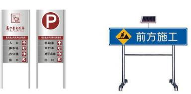 武汉交通标牌