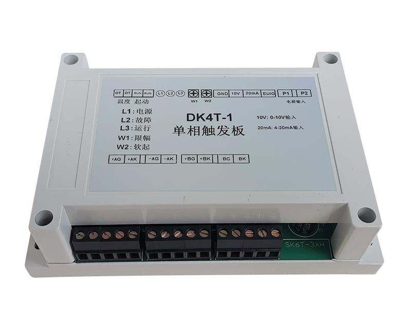DK4T-1触发板