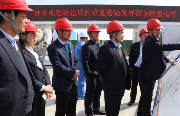 集團公司副總經理李智學一行蒞臨公司檢查指導工作