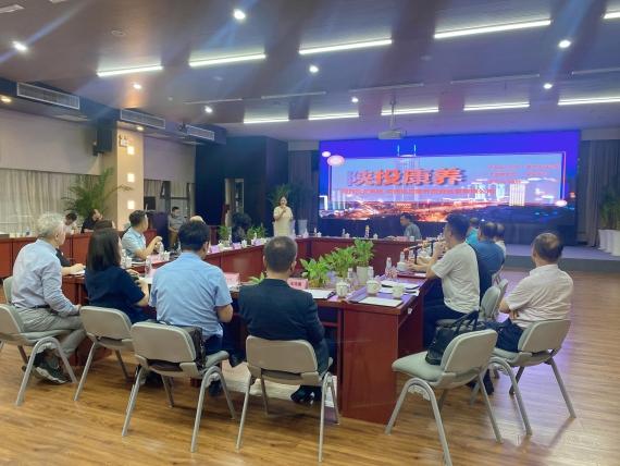 陕西省老龄产业协会会长办公会于白鹿溪谷召开