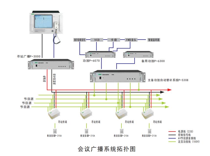 华泰科技_06.1.png