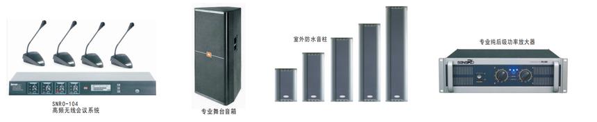 华泰科技_06.2.png