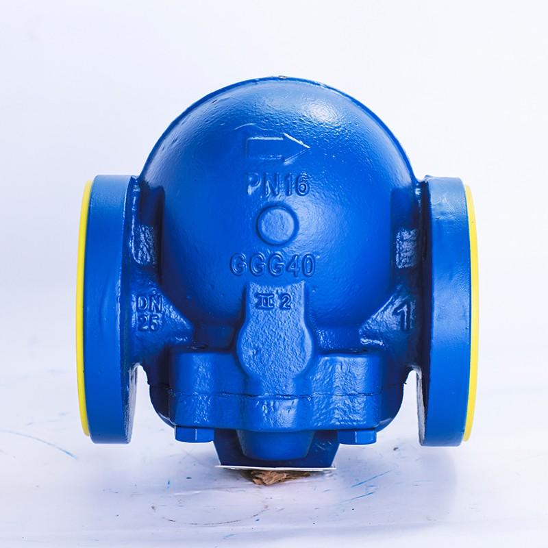 杠杆浮球式疏水阀FT14H