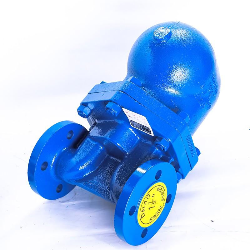 杠杆浮球式疏水阀FT43
