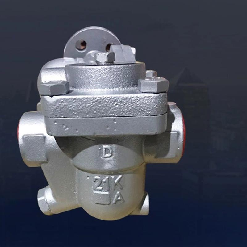 自由浮球式蒸汽(空气)疏水阀