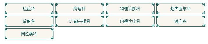 360截图20130101012655104.jpg