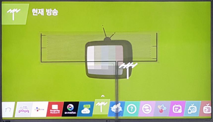 Pre-Heater-for-flat-TV.jpg