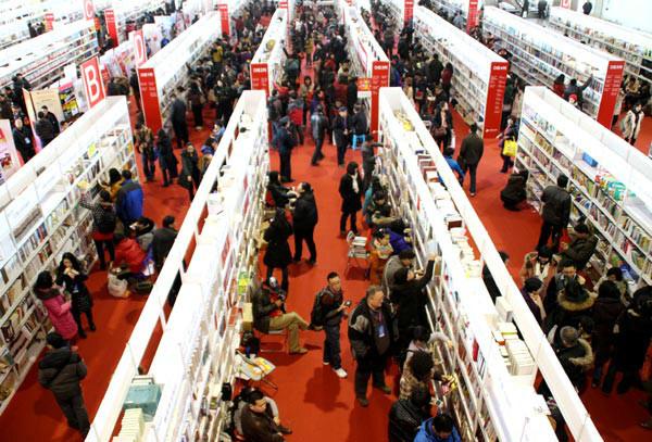 2016北京图书订货会将于今年1月7日开幕.jpg
