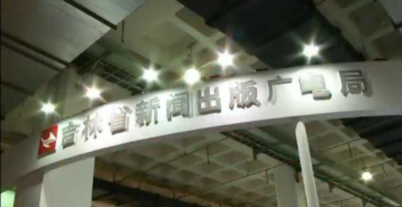 2016北京订书会2.png