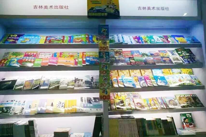 2016北京订书会3.jpg