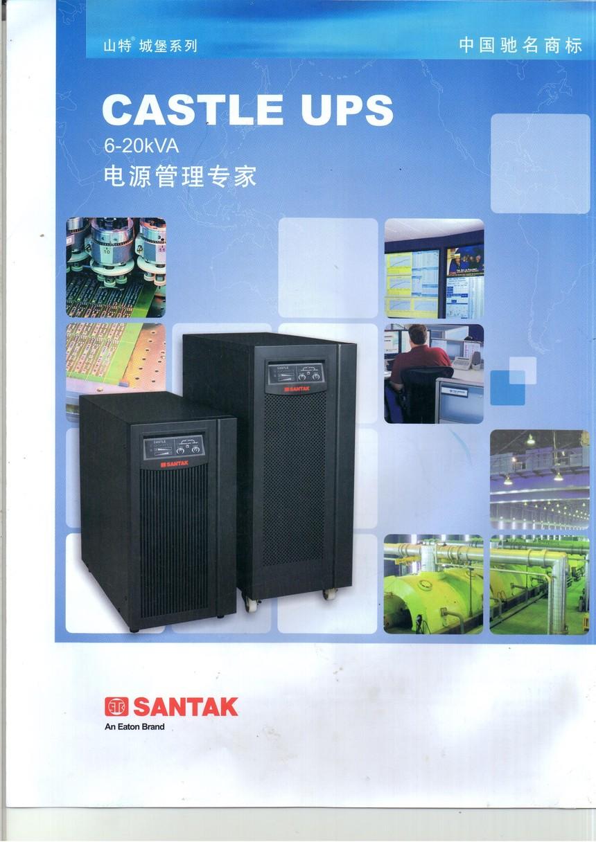 SANTAK-6.jpg