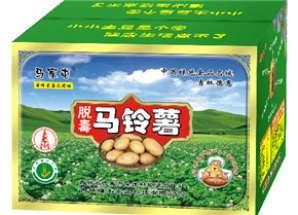 无公害马铃薯2.jpg