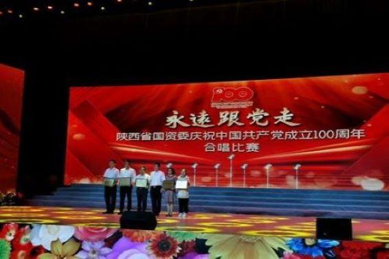 省農墾集團榮獲省國資(zi)委系統慶祝中國共(gong)產黨成立100周年(nian)合唱(chang)比賽二等獎(jiang)