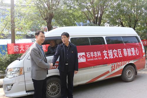 省农业产业化龙头企业协会赴朝邑农场捐助物资并慰问受灾群众