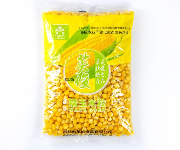 玉米粒600.jpg