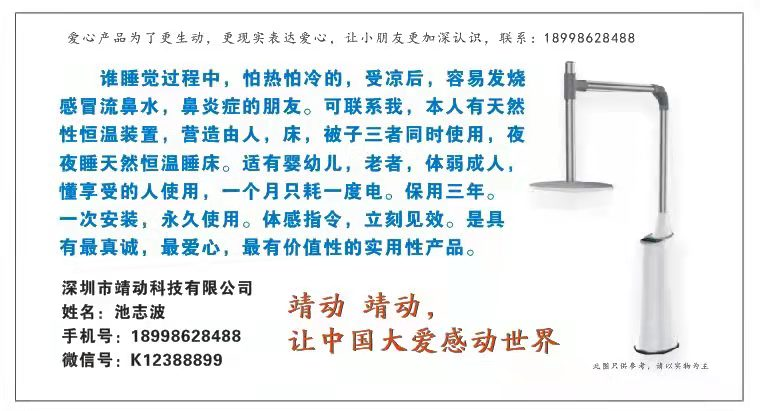 微信图片_20210909160425.jpg