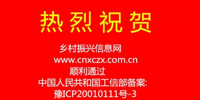 【乡村振兴】我国花椒市场与产业调查分析报告