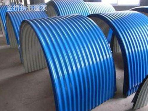 蓝色皮带廊拱形瓦.jpg