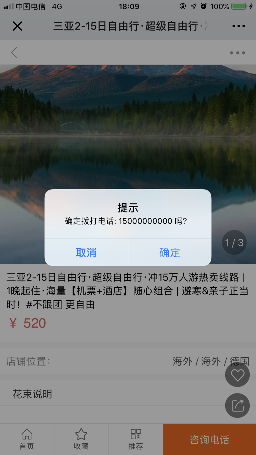 1555668666953538.png